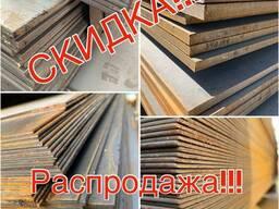 Стальной лист г/к, х/к в ассортименте. железный лист
