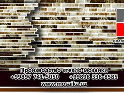 Стекло мозаики