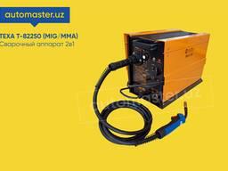 Сварочный аппарат TEXA T-82250 (MIG/MMA) 220V