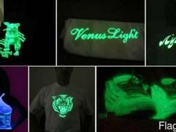 Светящаяся краска для ткани Noxton