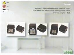 Сжимы(орешки) электротехнические от HEGEL Россия