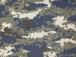 Ткани для военной формы - фото 4