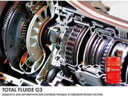 ATF АТФ III Total Fluide G3 Для автоматических коробок передач Dexron III