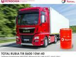 Diesel oil Total Rubia TIR 8600, 10W-40, MAN 3277 - photo 1