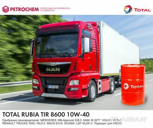 Diesel oil Total Rubia TIR 8600, 10W-40, MAN 3277