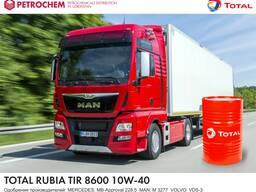 Diesel oil Total Rubia TIR 8600, 10W-40, MAN 3277 TGS 19400 Mobil Delvac Shell Rimula