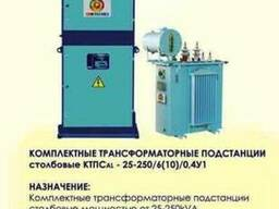 Трансформаторы типа КТПС, ГКТП, КТПО, ККТП, ПКТПН,2 ГКТП,2 ККТП - фото 2