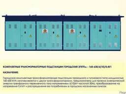 Трансформаторы типа КТПС, ГКТП, КТПО, ККТП, ПКТПН,2 ГКТП,2 ККТП - фото 5