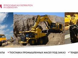 Трансмиссионное масло Dynatrans ACX 10W-30-50
