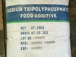 Триполифосфат натрия пищ