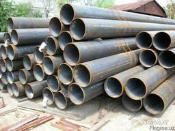 Труба стальная (все размеры)