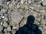 Уголь Шубаркуль кумир ф 50-300 - photo 6