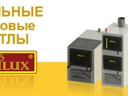 Угольные бытовые котлы Unilux (от 12кВт до 150кВт)