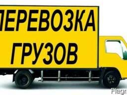 998891615Услуги перевозки грузов всех типов во всех странах!