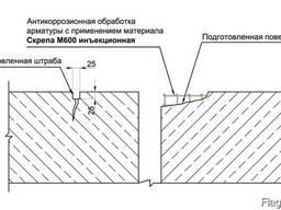 Услуги гидроизоляции причальных сооружений