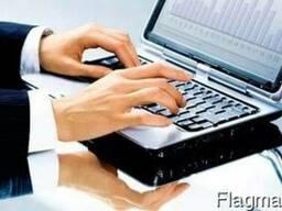 Ведение бухгалтерского и кадрового учета и в полном объеме.