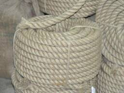 Веревка ХБ д 32 мм