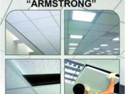 Весь спектр потолков и комплектующих Армстронг (Armstrong)