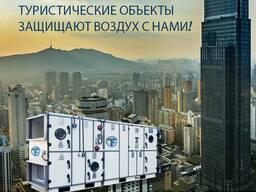 Воздухообрабатывающиe агрегаты