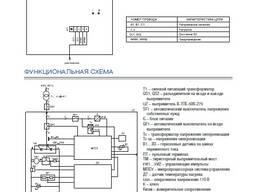 Выпрямитель для питания рудничной контактной сети В-ТПЕ-500 - фото 5