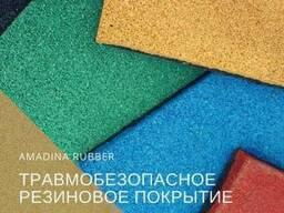 Высокопрочное резиновое покрытие