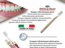 White & dunn – Travel kit