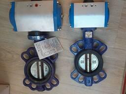 Затвор дисковый поворотный с пневмоприводом