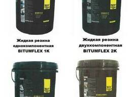 Жидкая резина для гидроизоляции эмульсия битумно-полимерная