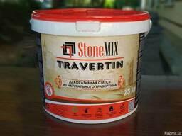 Жидкий травертин Stone Mix Travertin от производителя