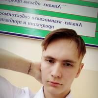 Хабиров Тимур Дмитревич
