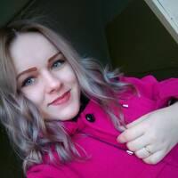 Саидова Наталья Андреевна