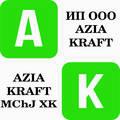 Azia Kraft, ООО